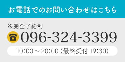 contact_bnr_tel